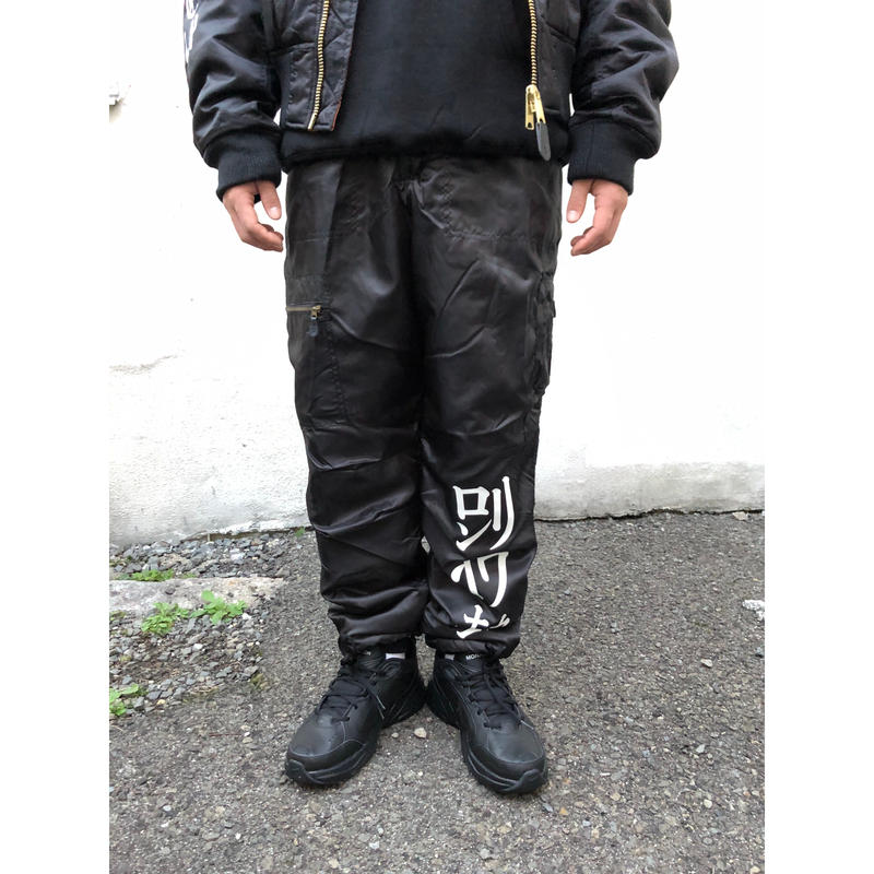 LONELY論理 #9 LONELY TOKYO FLIGHT PANTS (BLACK)