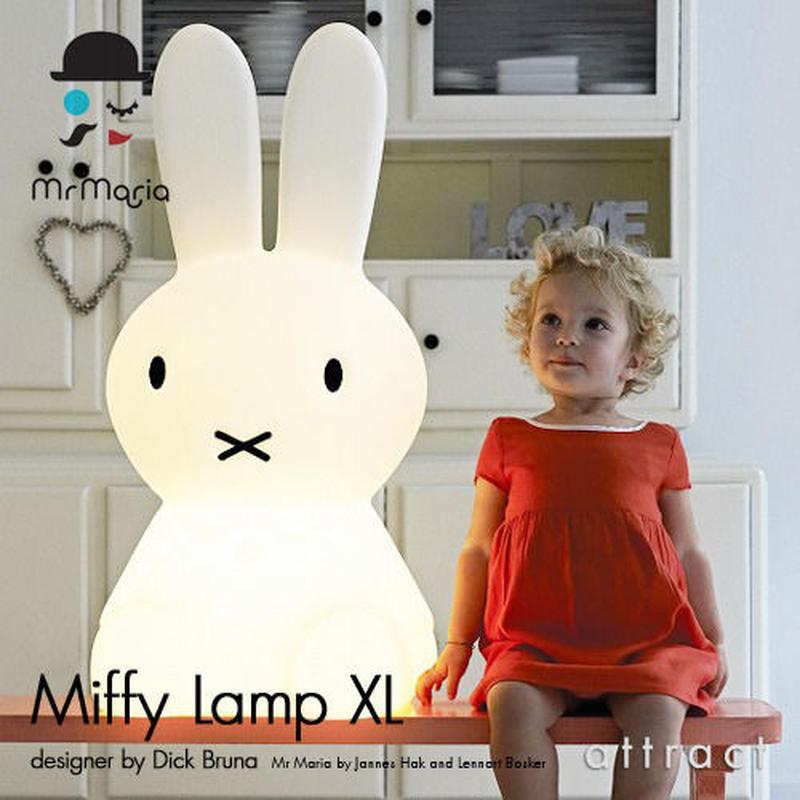 Mr.Maria ミスターマリア Miffy Lamp ミッフィーランプ(XLサイズ)MM-001
