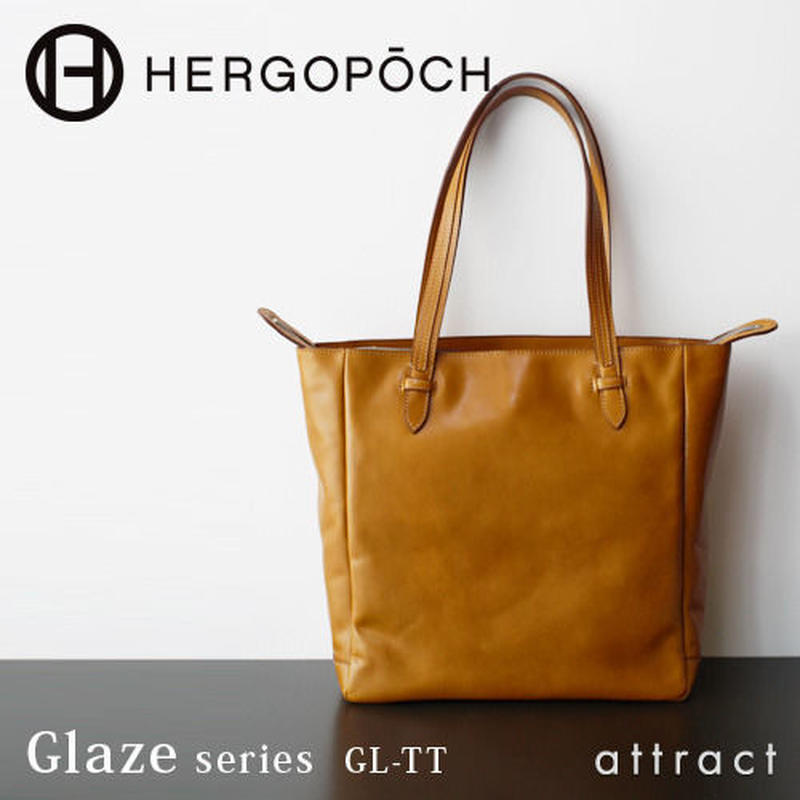 HERGOPOCH エルゴポック Glaze グレイズ Glazed Leather グレイズドレザー トートバッグ GL-TT