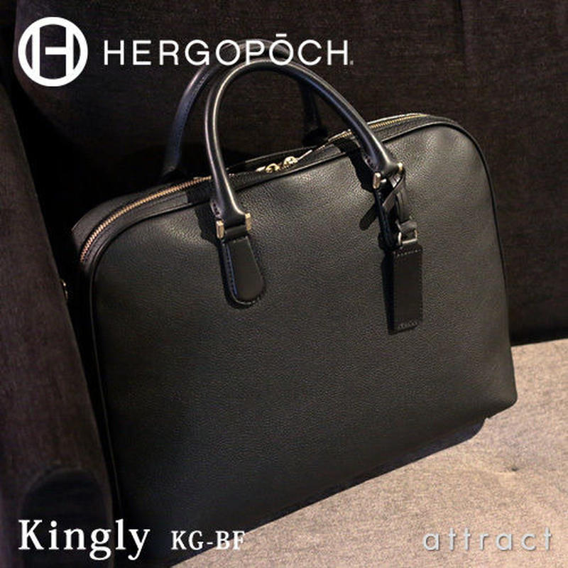 HERGOPOCH エルゴポック Kingly キングリー プライムグレインレザー × 国産ヌメ革  2way ブリーフケース ショルダーバッグ KG-BF