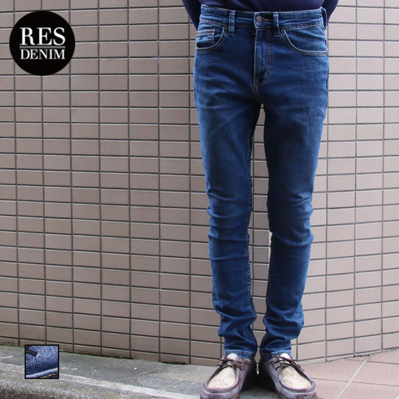 [INS3057] RES DENIM BROLIN KEY CLUB
