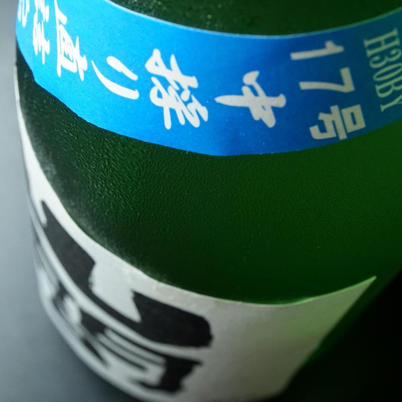 山間  純米吟醸 中採り直詰め 無濾過原酒  仕込み17号 30BY 1.8L