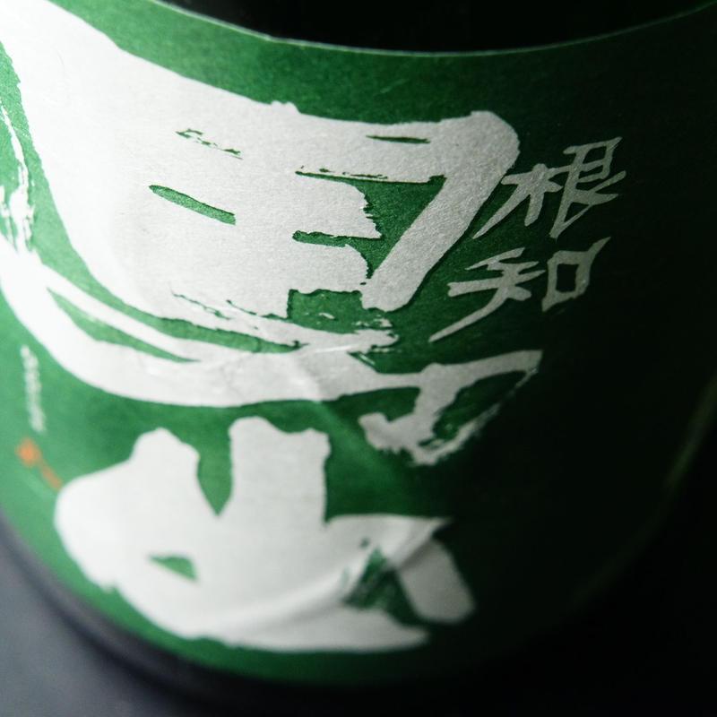 根知男山 本醸造 1.8L