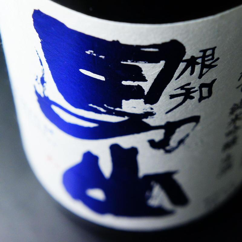 根知男山 PREMIUM雪見酒 純米吟醸 生 30BY 720ml