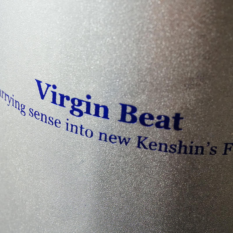 謙信 Virgin Beat 30BY 1.8L