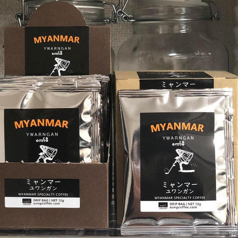 ドリップパック10杯分(12g)- BOX入り【送料680円~】
