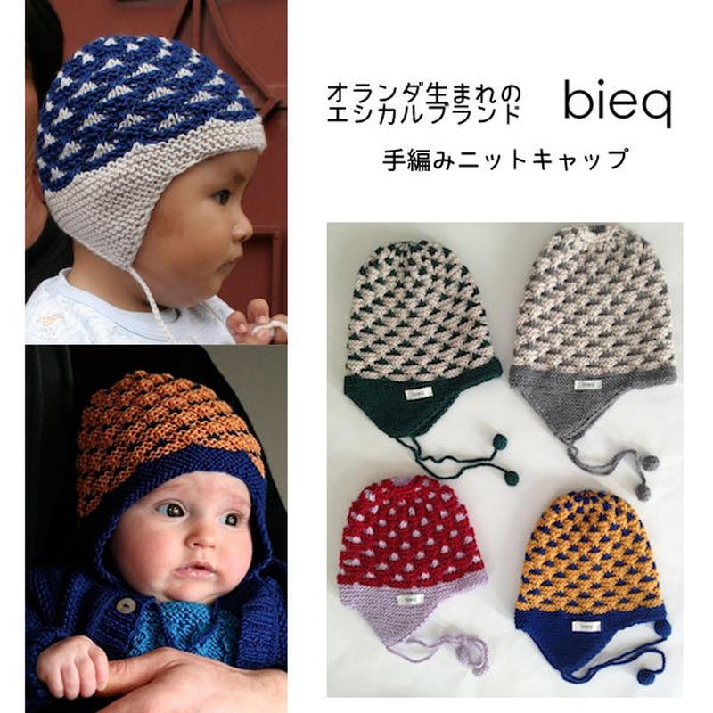 bieq 手編みニットベビーキャップ Charlie (14091)
