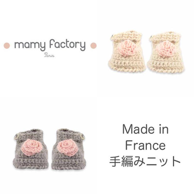 mamy factory ニットベビーシューズ (15005)