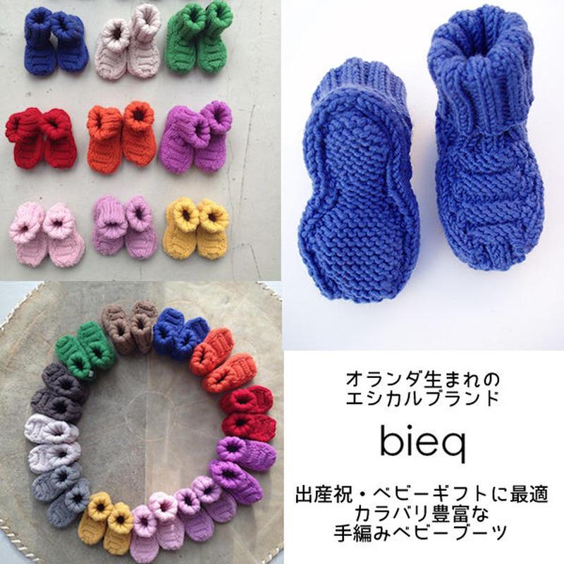 bieq JIP & JAN手編みニットベビーシューズ (13037)