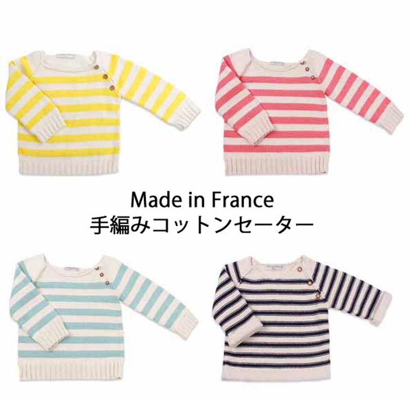 mamy factory セーター (14273)