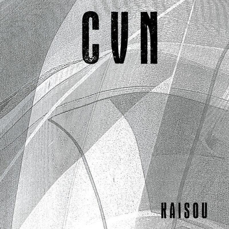 CVN『Kaisou』