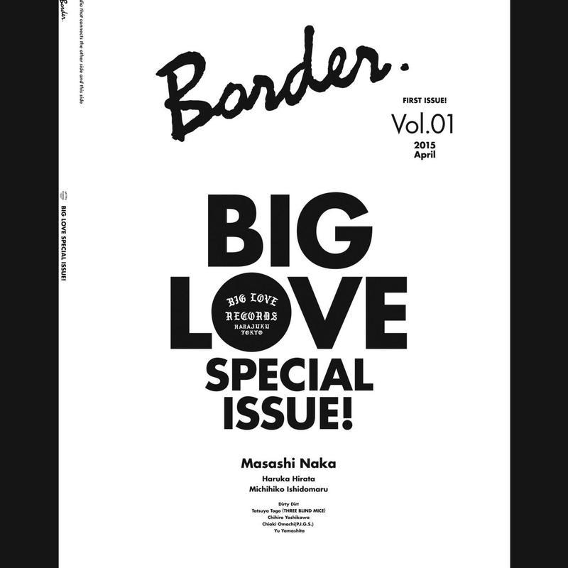 Border vol1