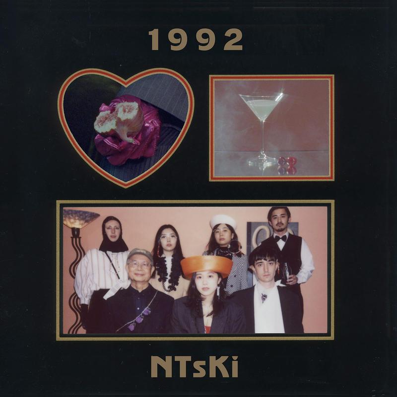 NTsKi『1992』
