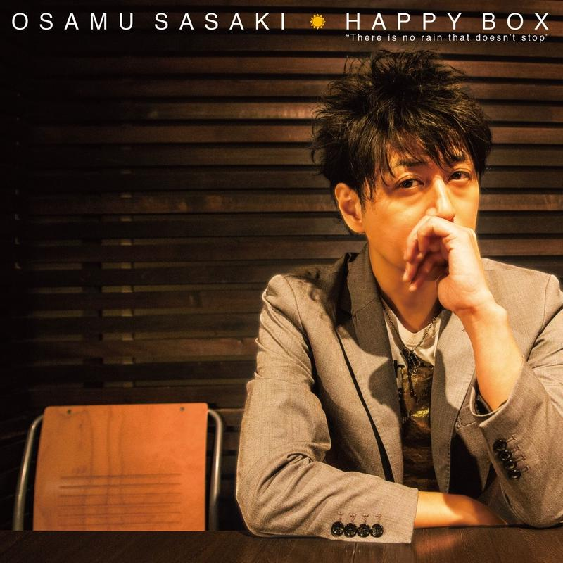 HAPPY BOX(CD)