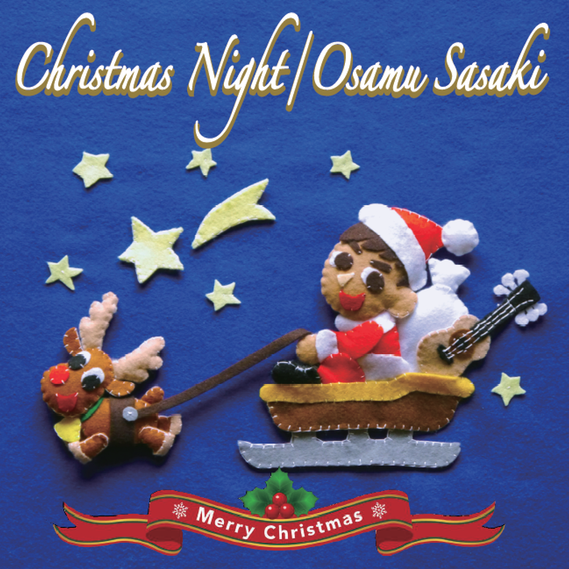 Christmas Night(2017 Xmas special single)