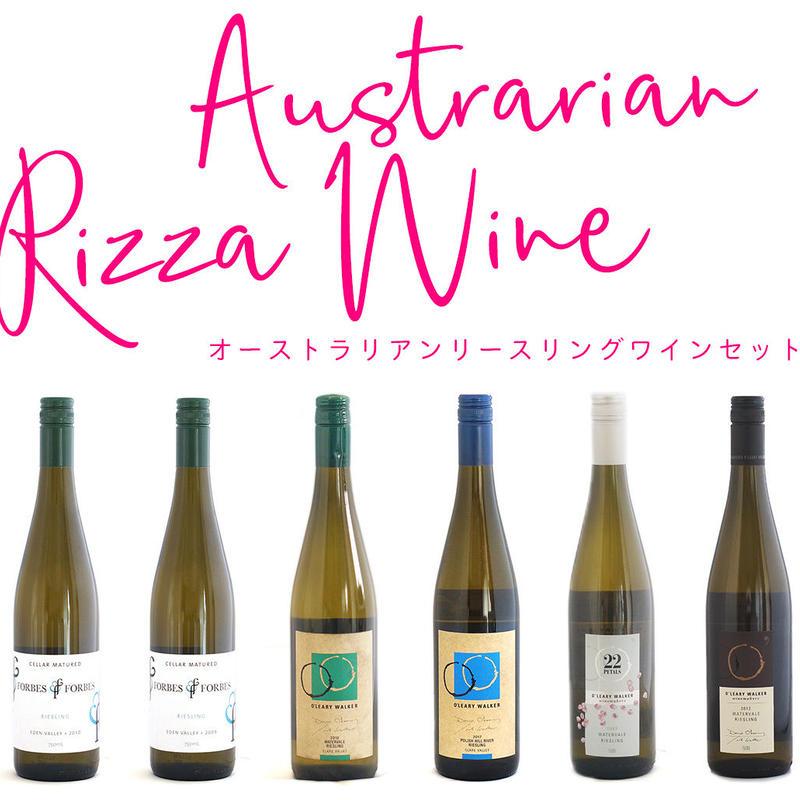 オーストラリアンリザワイン おためしセット