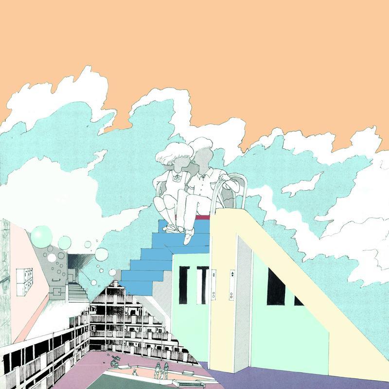ayU tokiO 「恋する団地」 CD