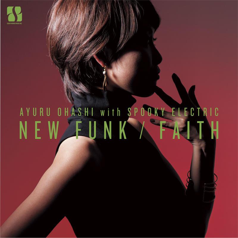 【現在庫限り】《通常盤》大橋歩夕 「NEW FUNK / FAITH」7インチ・アナログ盤