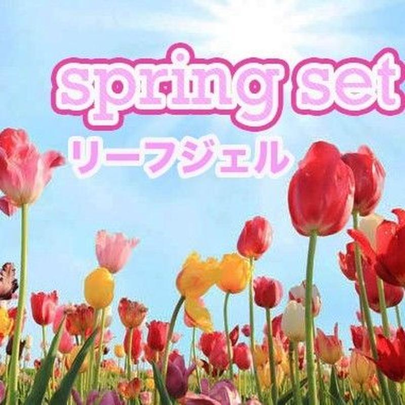 あずみが選ぶ!今年おすすめ春カラーはこれ!!