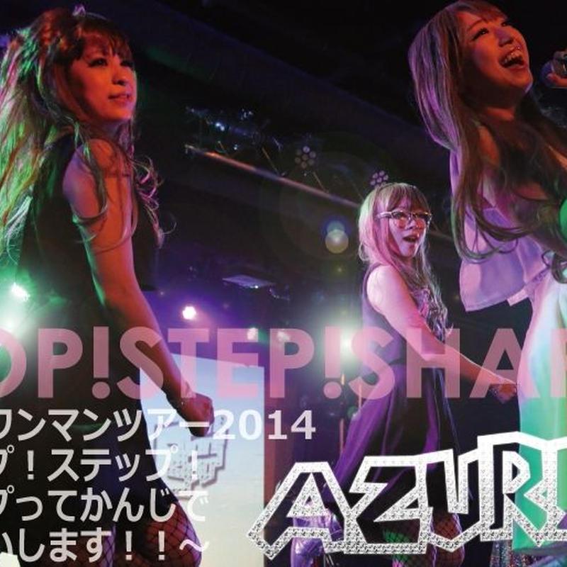 写真集~2014東名阪ワンマンツアー~DVD特典付き