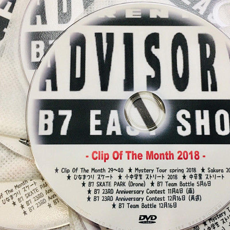 "B7 Video ""Clip Of The Month 2018 + Bonus"""