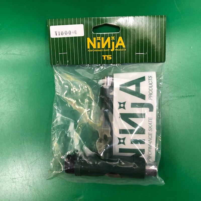 Ninja / T5 Tool Green