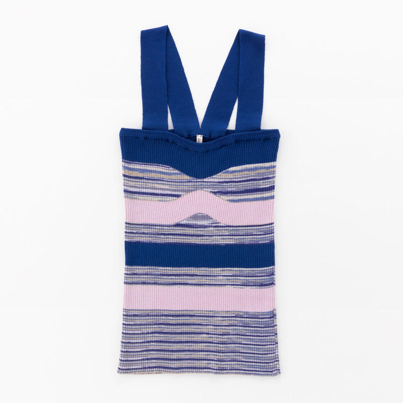 space dyed stripe camisole