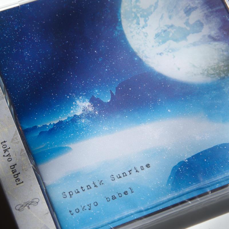 Sputnik Sunrise  / tokyo babel