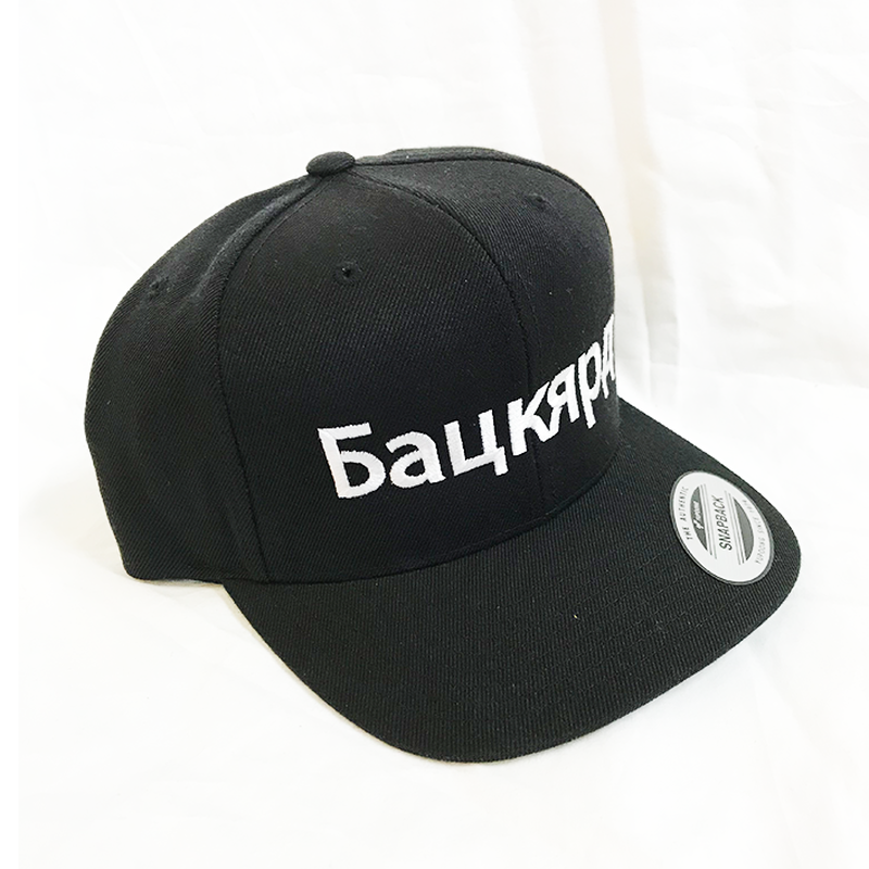 """19SS""   BACKYARD バックヤード Kirill Logo Cap  -Black/White-"