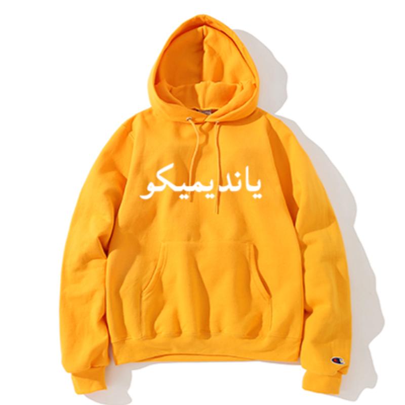 """""""19SS""""   PANDEMIC×CHAMPION パンデミック×チャンピオン  Arabic Logo  Hoody アラビックロゴフーディー -Gold-"""
