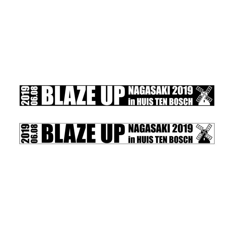 BLAZE UP NAGASAKI 2019 ラバーバンド