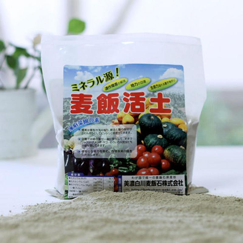 「麦飯活土」家庭用1kg(×2)
