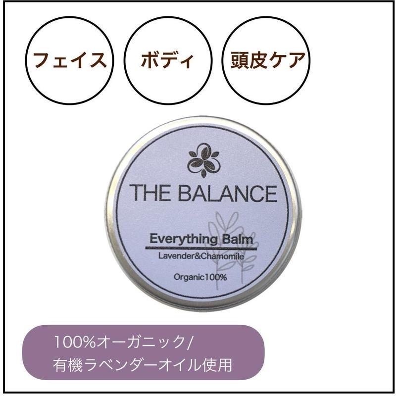 (ラベンダー&カモミール)ザバランス フェイス&ボディクリーム 30g【完全無添加/有機認証原料100%】