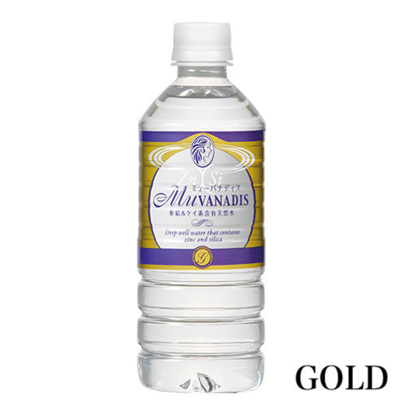 【高濃度ミネラル天然水】ミューバナディス MuVANADIS 500ml