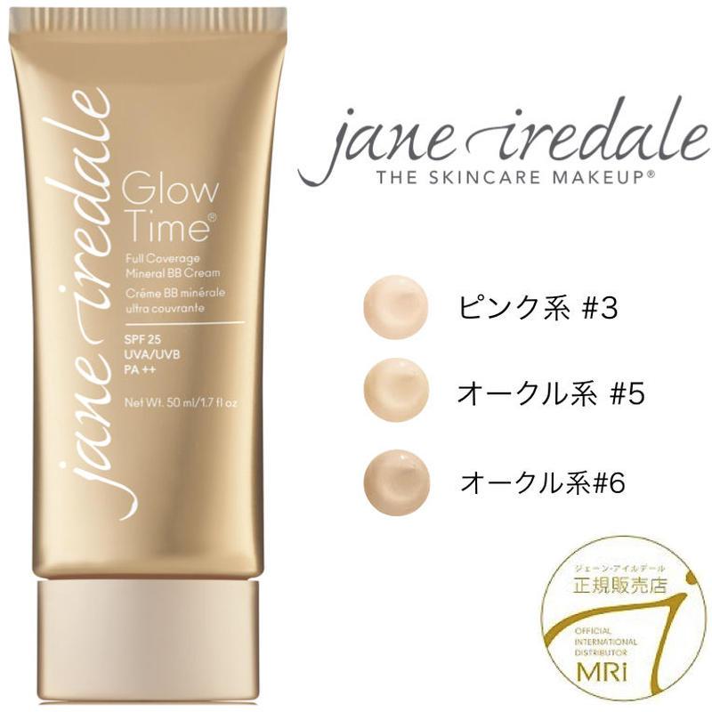 ミネラルBBクリーム グロータイム SPF25【ジェーンアイルデール / Jane Iredale 】