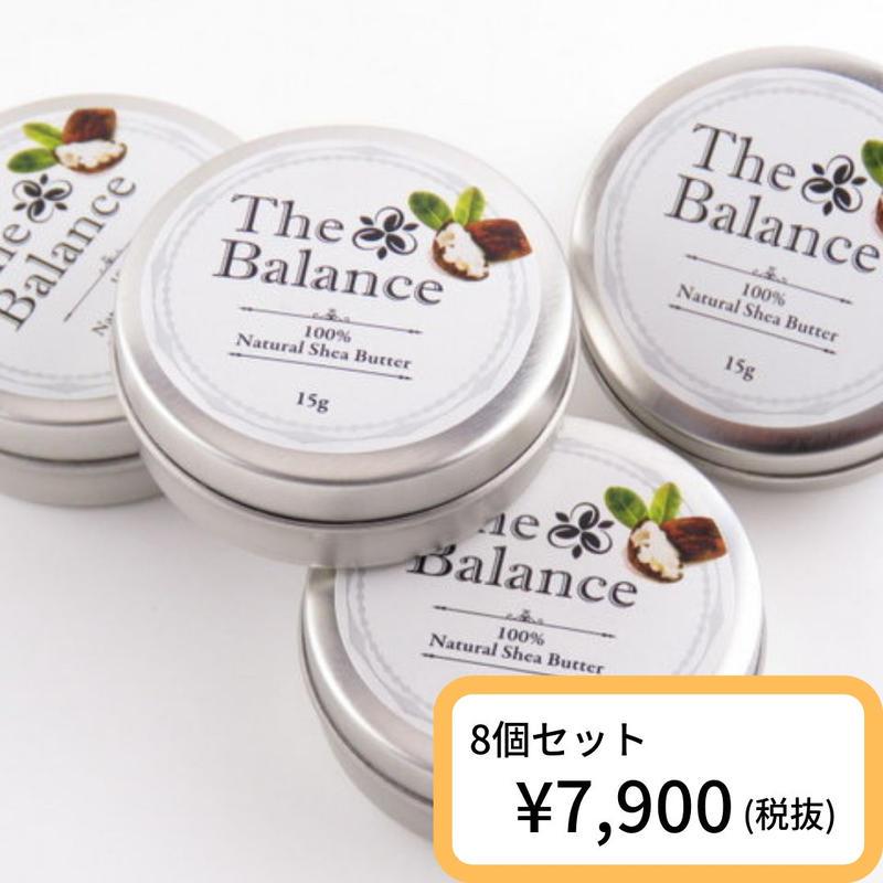 【8個セット】ザバランス 無添加シアバター保湿クリーム 120g(15g×8個)