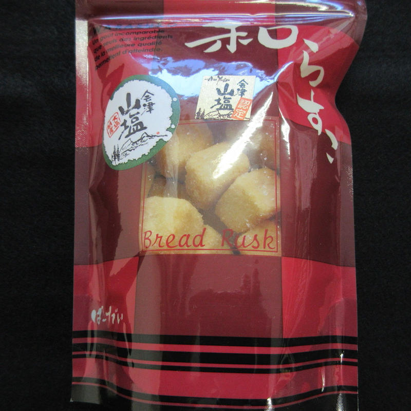 和らすこ 会津山塩ラスク