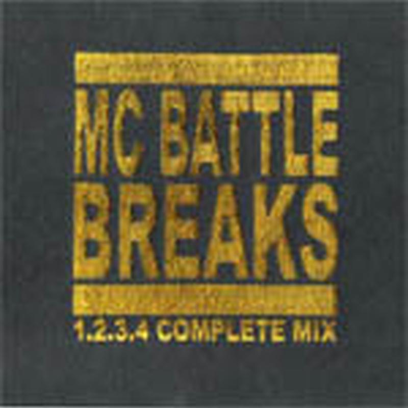 DJ A-1 / MC BATTLE BREAKS COMPLETE MIX [MIX CD]