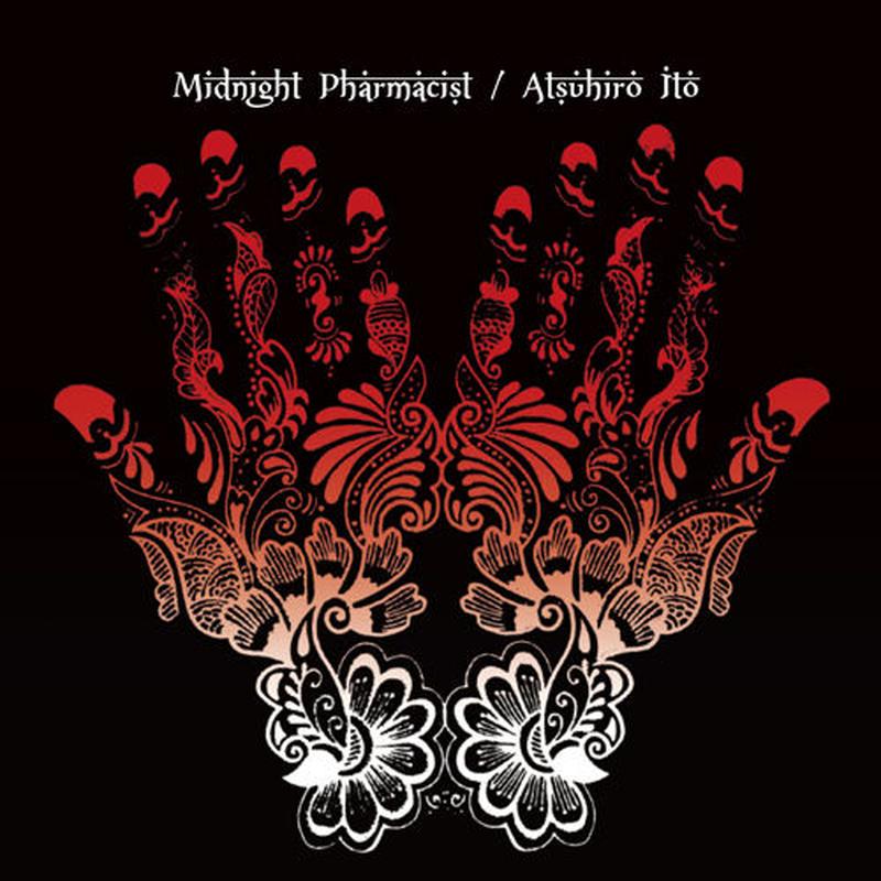 Midnight Pharmacist / Atsuhiro Ito [CD]