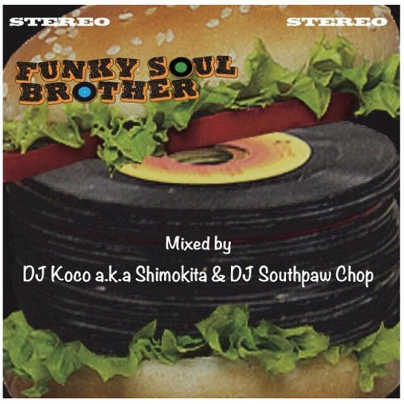 DJ KOCO a.k.a. SHIMOKITA & DJ SOUTHPAW CHOP / FUNKY SOUL BROTHER [MIX CD]