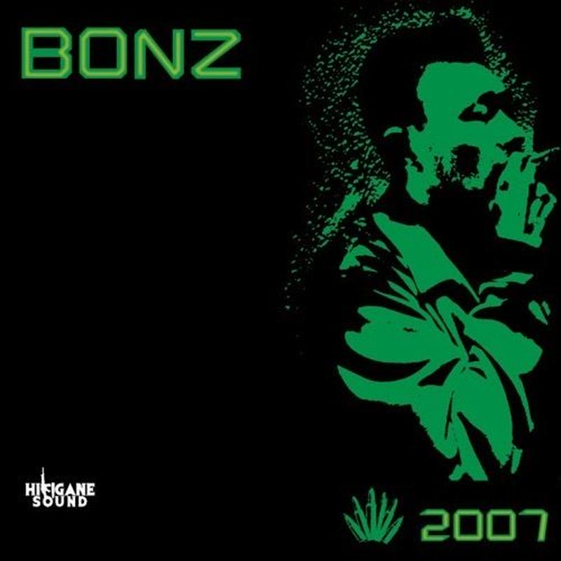 梵頭 / 2007 [CD]