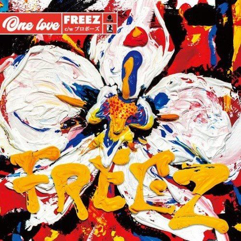 Freez - One Love / プロポーズ [7inch]