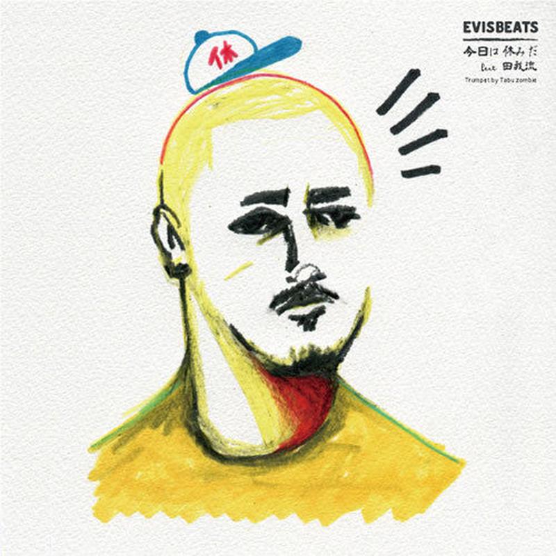 EVISBEATS / 今日は休みだ feat. 田我流 [7INCH]