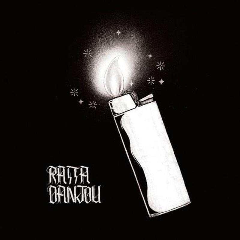 RAITA DANJOU / 病まない銃声/泣くな男だろ [12inch]