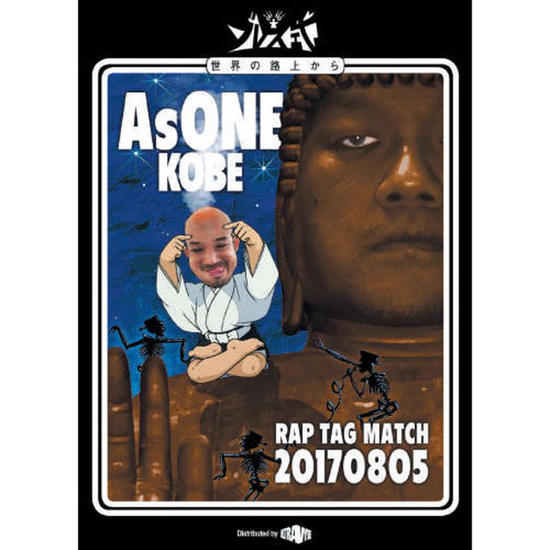 太華 & SharLee / AsONE -RAP TAG MATCH- 20170805 [DVD]