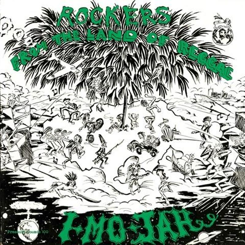 I Mo Jah / Rockers from the land of reggae [LP]