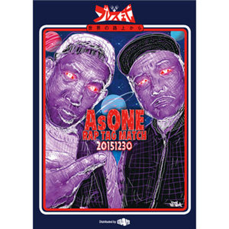 太華 & SharLee / AsONE -RAP TAG MATCH- 20151230 [DVD]