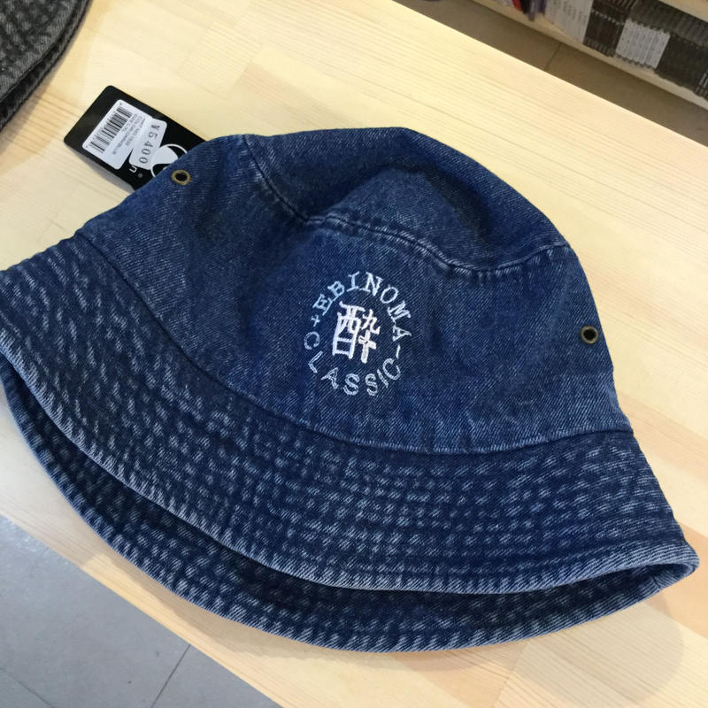 酔CLASSIC BACKET HAT (DENIM) -size L/XL-
