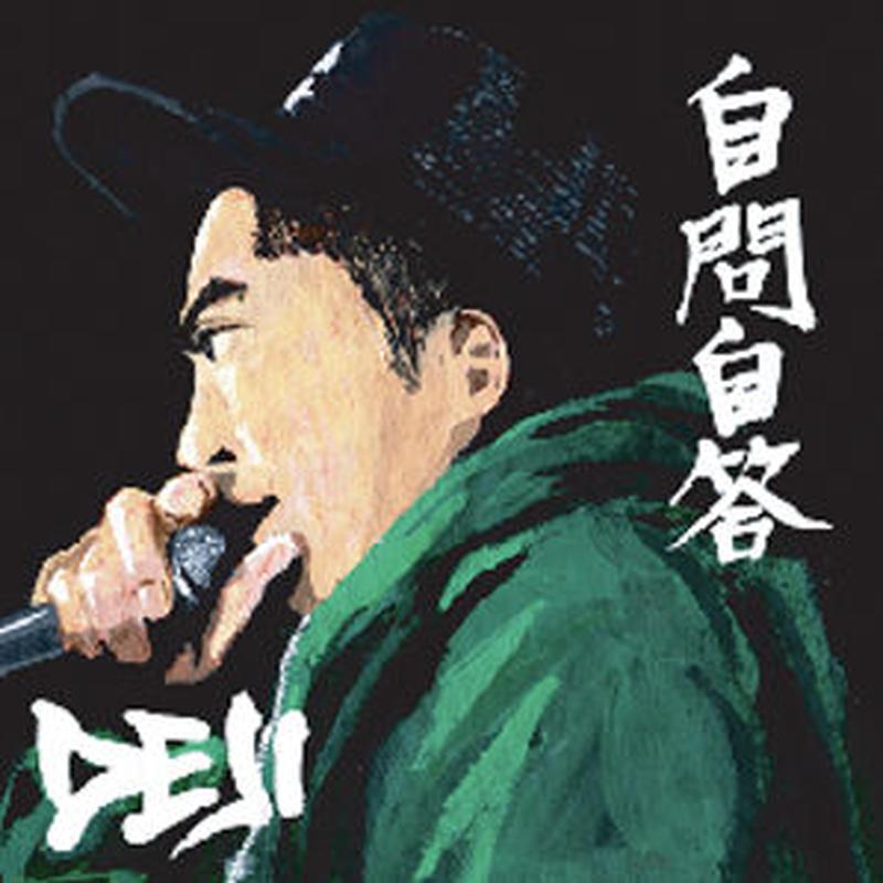 DEJI / 自問自答 [CD]