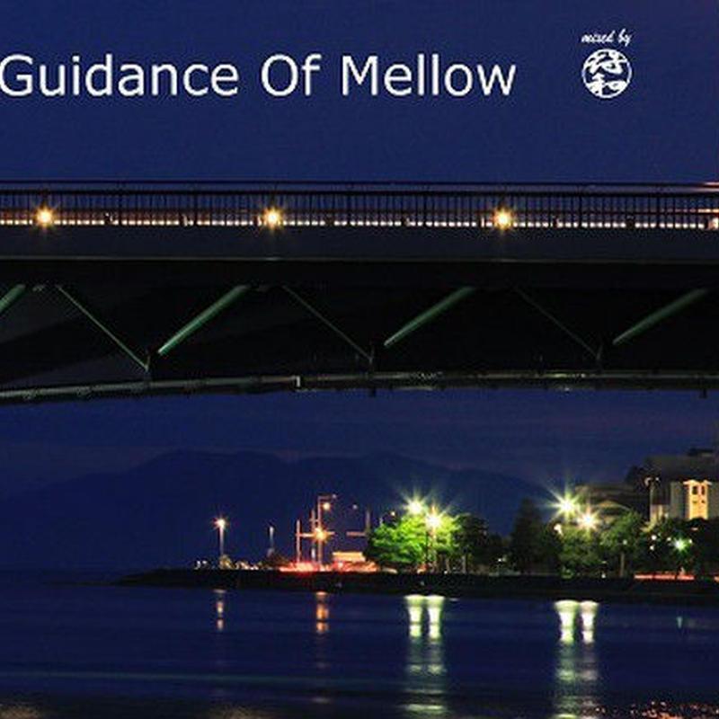符和 / GUIDANCE OF MELLOW [MIX CD]